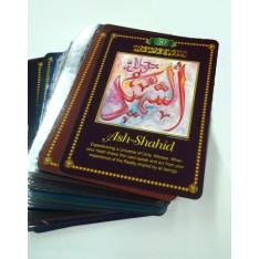 99 Names Of Allah Deck Cards